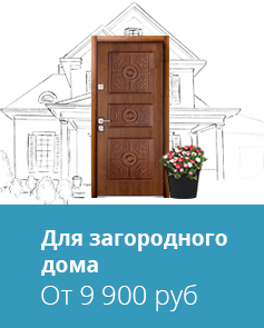 Двери для коттеджа картинки